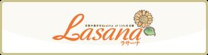 banner_npo-lasana